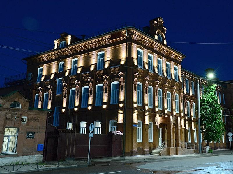Федерална хазна - Административна сграда